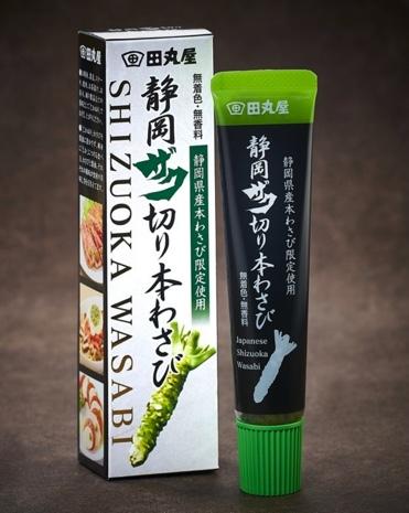 Premium Hon' Wasabi Paste 45g