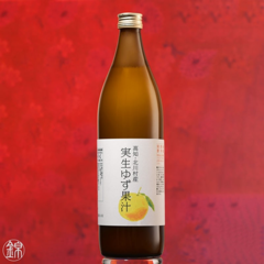 Mishoyuzu wilder Yuzu juice 900ml