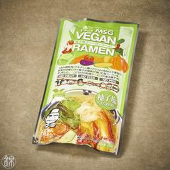 Veganes Ramen mit Yuzu und Brühe 236g (2 x 80g Nudeln, 2 x 38g Brühe)